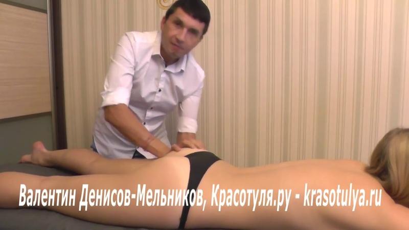 Ручной спортивный массаж для похудения и коррекции фигуры. Лимфодренажный и релаксационный массаж всего тела после тренировок.