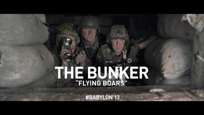 The Bunker Flying Boars