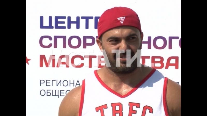 Прокачай себя - олимпийские чемпионы устроили бесплатный мастер-класс для нижегородцев » Freewka.com - Смотреть онлайн в хорощем качестве