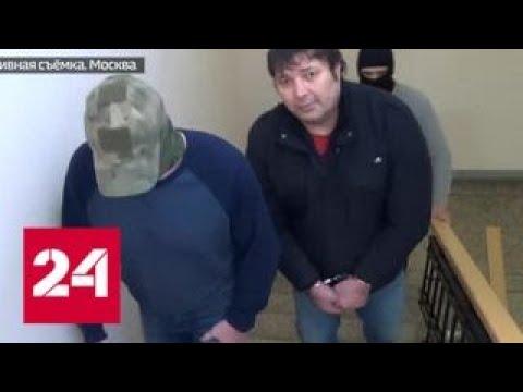 Участник нападения на Буденновск из банды Басаева задержан в Москве - Россия 24