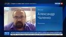 Новости на Россия 24 • Автор фальшивки про Груз 200 разочаровалась в Украине