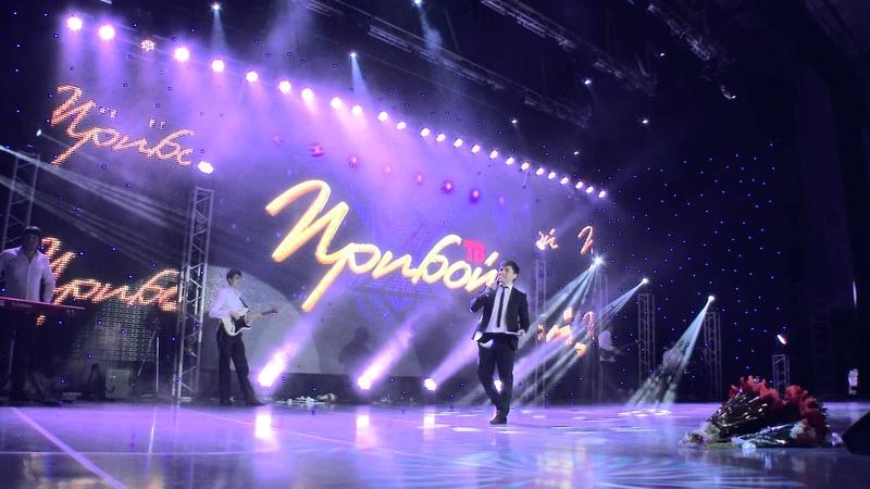 Анора - Сольный концерт 2015 БАРКАЛА