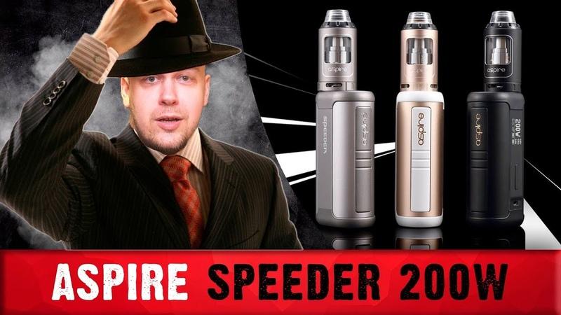 !ПРОВЕРЕНО Временем! Aspire Speeder 200w - Скоро год!