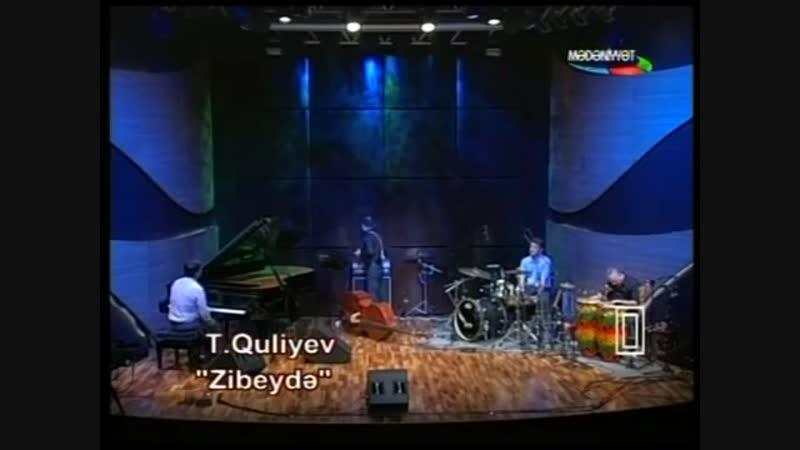Афган Расулов - Зибейда (2011) Бакинский джаZZ