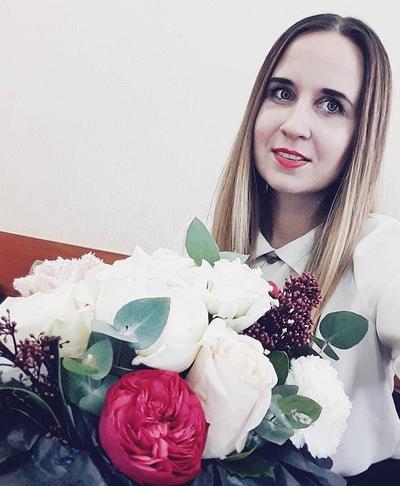 Яна Лозовик