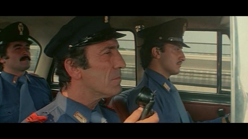 Маньяк и крутой полицейский Il trucido e lo sbirro 1976