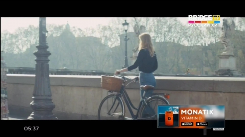 Фрагмент эфира MUSIC ROLL Реклама и Часы на BRIDGE TV Русский Хит (18.01.2017)