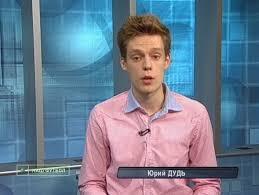 Иван Смирнов | Киев