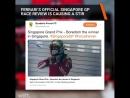 Ferrari's race report is causing quite the reaction on social media 🤔
