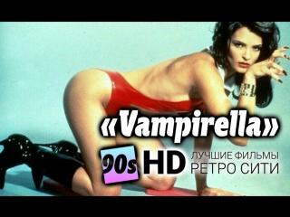 Vampirella jade cosplay starr