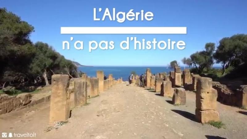 Не ходите в Алжир