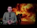 10 странных вопросов пожарному Старший инженер отделения пожаротушения ДЧС г Астана Азат Ахметов