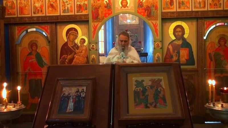 РПАЦ. Отпуст на Праздник Жен Дивеевских в Москве.