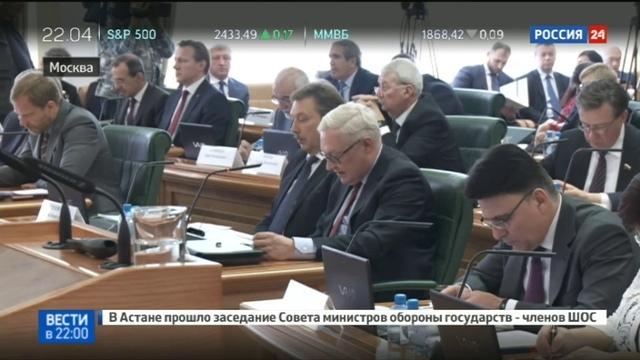 Новости на Россия 24 • Информационных провокаторов вычислят и накажут