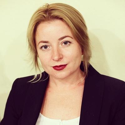 Svetlana Babkina