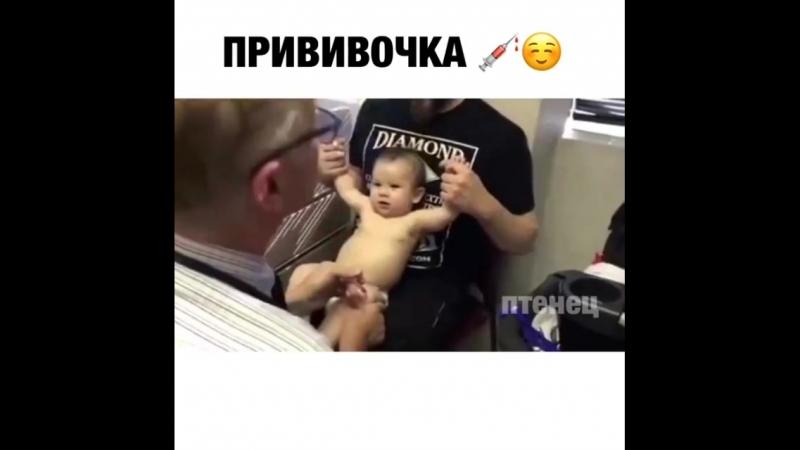 Прививка!Оригинальный подход!)