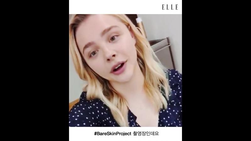 Ellekorea 🎙클로이 모레츠가 엘르 코리아 팬에게 전하는 특급 소식! SK-II와 함께 한 특별한 프로젝트를 내일 엘르가 단독 공개합니다! 🙌🏻