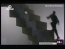 Фрагмент эфира VH1 Classic (31.08.2017 17:56–18:45 МСК)