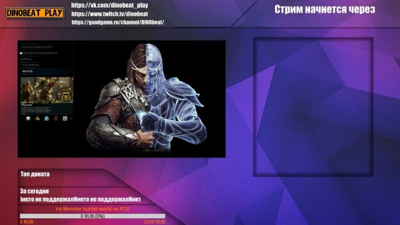 Заценим игру после первой части | Middle-earth: Shadow of War