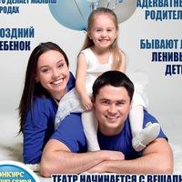 "Логотип Семейный журнал ""Роднулечка"", Самара"