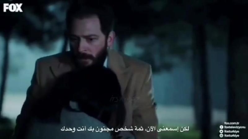 Adi Zehra : Серкан и Зехра