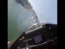 Вид с кабины пилота