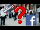 The Weird DARPA/Facebook Coincidence You Never Heard About