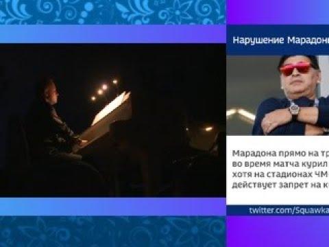 В Перми проходит XII Международный Дягилевский фестиваль - Вести 24