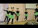 Микки Маус танец