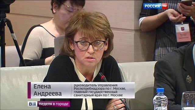 Вести-Москва • Опасны ли реагенты и почему в борьбе со льдом не всегда побеждает человек