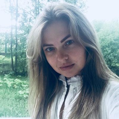 Полина Убина