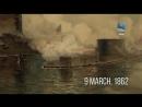 Viasat history - Боевые корабли. Самые малые корабли войны