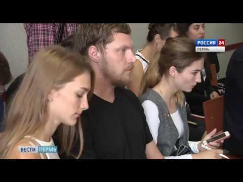 Вести Пермь. События недели. Выпуск от 15.07.2018 г.