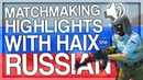 CSGO MATCHMAKING HIGHLIGHTS WITH HAIX THE RUSSIAN