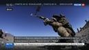 Новости на Россия 24 Горные мотострелки вернулись в Иркутск после учений в Киргизии