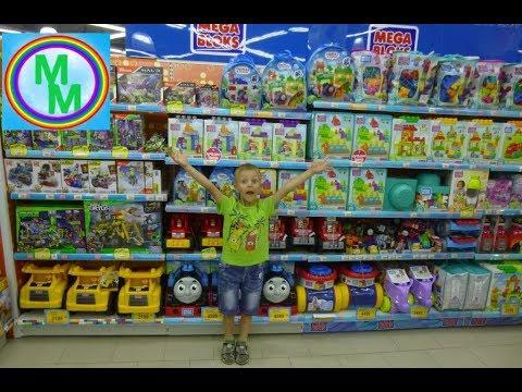 Миша ходит по магазинам,покупает игрушки,большой грузовик хотвилс,батуты /Мульти Мишка