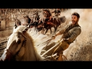 🎬Бен Гур Ben Hur 2016 HD