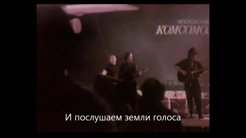 Виктор Цой и Кино Атаман FMV видеоклип с текстом песни