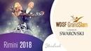 Skuratov - Uehlin, GER   2018 GrandSlam STD Rimini   R2 SF   DanceSport Total
