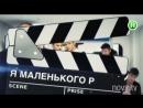 МBAND украли песню у братьев Борисенко - Шоумания - 22.12.2014