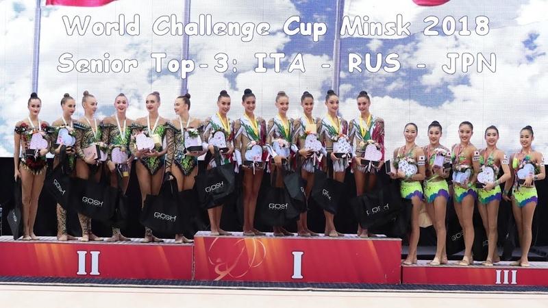 World Challenge Cup Minsk 2018 - Seniorgroups Top 3