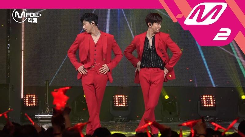 2018 04 12 MPD직캠 동방신기 직캠 4K '운명 The Chance of Love ' TVXQ FanCam @MCOUNTDOWN 2018 4 12