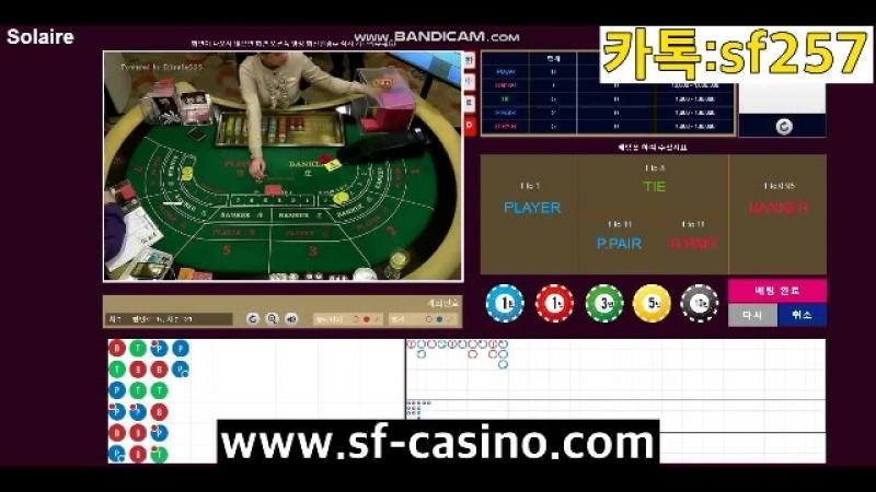 예스카지노 www.sf-casino.com 우리카지노총판