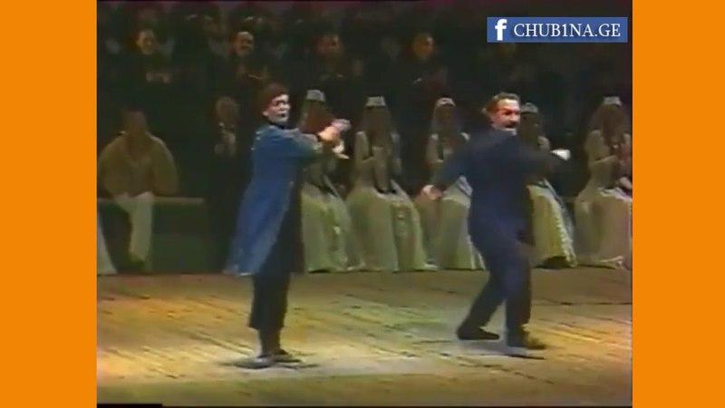 ✔ მანანა აბაზაძე და ომარ მხეიძე - ანსამბლ სუხიშვილების 50 წლის იუბილე, 1995 წ.