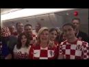Repost @ tvc_russia ・・・ Вы прекрасные хозяева : президент Хорватии поблагодарила Россию за ЧМ чм2018 президент хорватия ви
