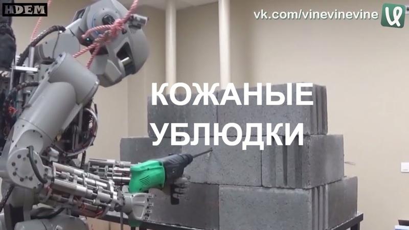 Испытания робота (альтернативная озвучка, осторожно, ненормативная лексика)