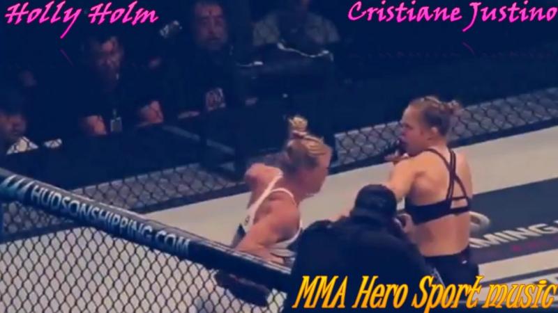 --Holly Holm Cristiane Justino--от группы ММА Hero Sport