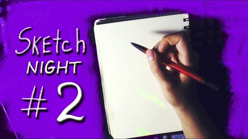 БОЮСЬ РИСОВАТЬ Как победить страх перед рисованием