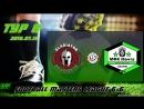 Football Masters LEAGUE 6x6 Гладиатор v/s Мечта (8 тур).1080p. 2018.07.15