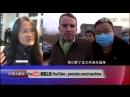 时事大家谈:骚扰、监禁、驱逐,外国记者在中国面临什么样的处境? YouTube
